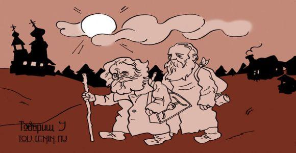 Această imagine are atributul alt gol; numele fișierului este Marx_si_Engels.jpg